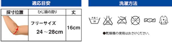 【取寄品】 ディーエムエルボーパッド 777バレーボール サポーター ショート 肘 ひじ D&Mゆうパケット対応