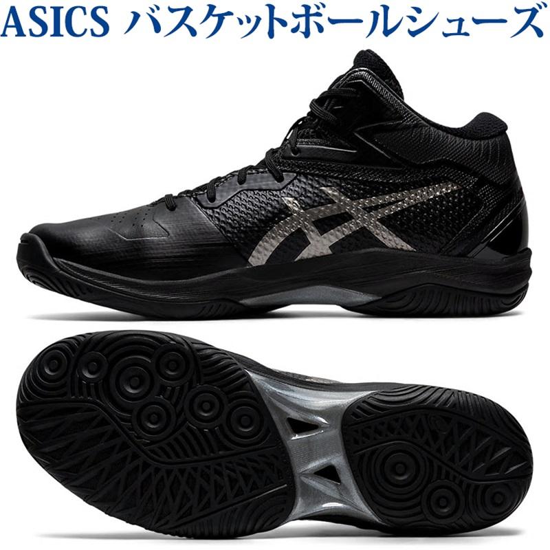 アシックス バスケットボールシューズ ゲルフープV12 ブラック/ガンメタル 1063A021-001 ユニセックス 2020SS  同梱不可 RFCL