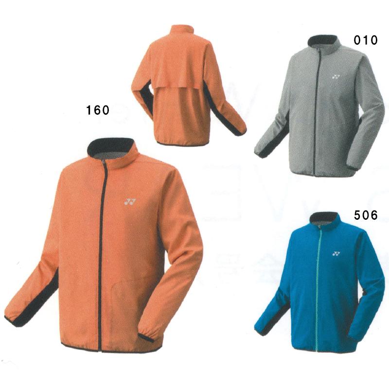 ヨネックス 裏地付ウィンドウォーマーシャツ(フィットスタイル) 70059 メンズ 2018AW バドミントン テニス ソフトテニス 返品・交換不可 クリアランス