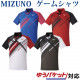 ミズノ ゲームシャツ 62JA0502 2020AW ユニセックス バドミントン テニス ソフトテニス ゆうパケット(メール便)対応