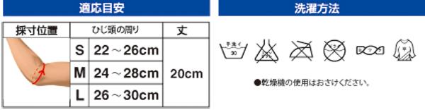 【取寄品】 ディーエムエルボーパッド 737バレーボール サポーター 肘 ひじ D&M