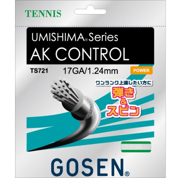 【取寄品】 ゴーセンAK CONTROL 17 AK コントロール 17 TS721テニス ストリング 硬式 GOSEN ゆうパケット対応