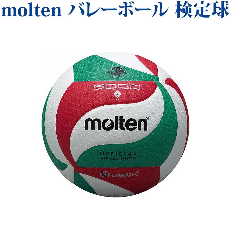 【取寄品】 モルテン フリスタテック バレーボール5000 V4M5000 2018SS バレーボール