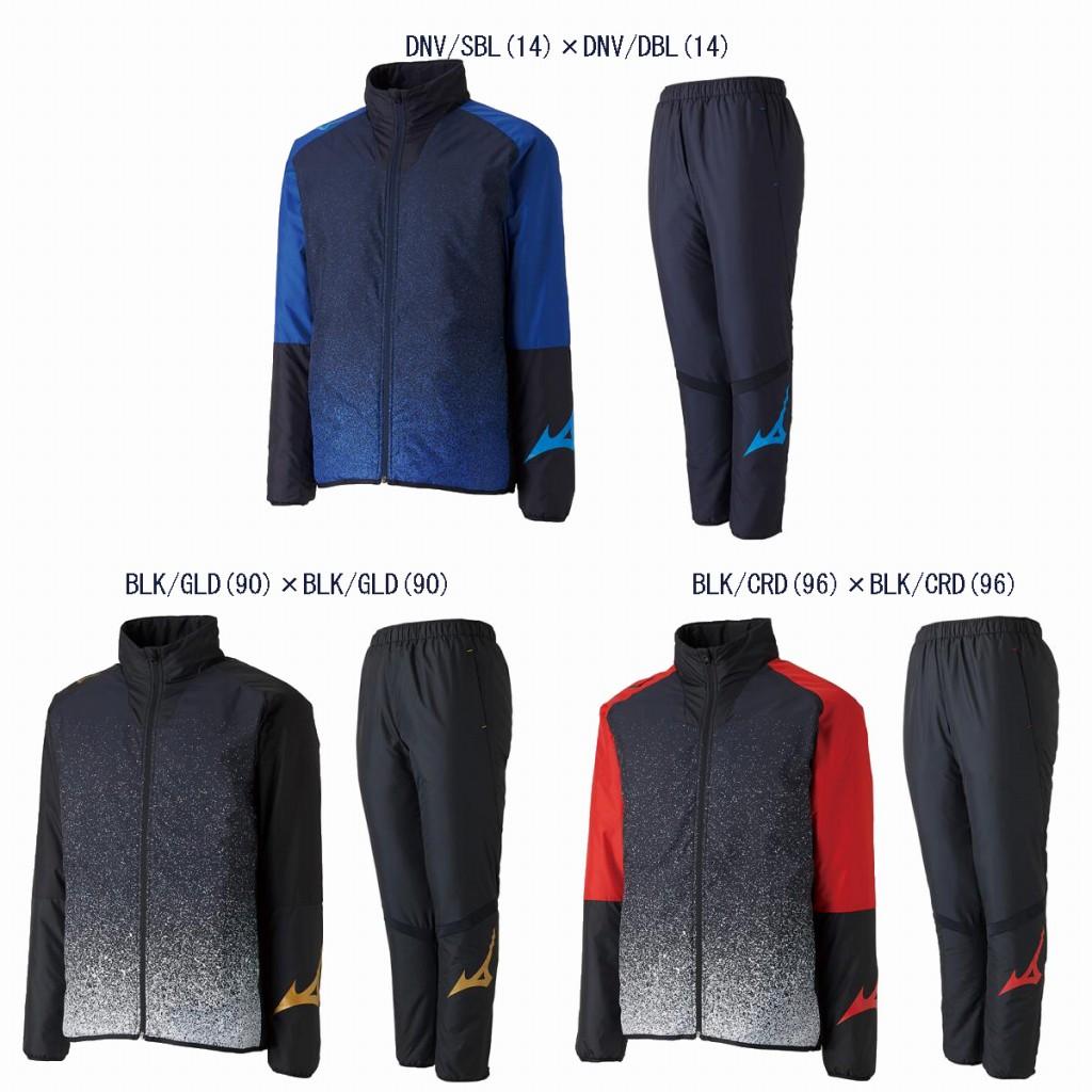 ミズノ ムーブウォーマーシャツ・パンツ上下セット メンズ P2ME8520/P2MF8520 2018AW  2018秋冬 防寒 あったか 寒さ対策