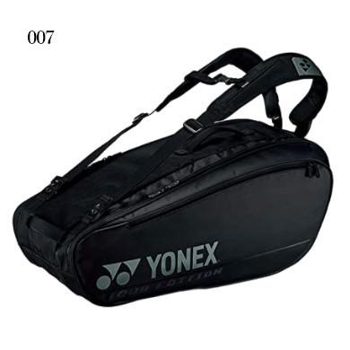 ヨネックス ラケットバッグ6<テニス6本用> BAG2002R 2019AW バドミントン テニス ソフトテニス ラケット収納
