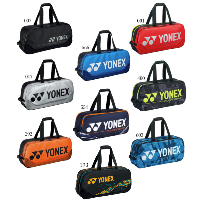 ヨネックス トーナメントバッグ<ラケット2本用> BAG2001W 2019AW バドミントン テニス ソフトテニス バッグ ボストンバッグ