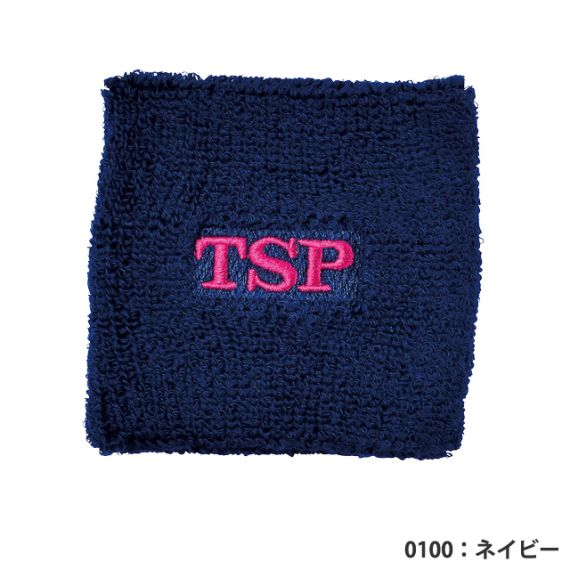 【取寄品】 TSP リストバンド177 044725  2018SS 卓球 TSP ゆうパケット(メール便)対応