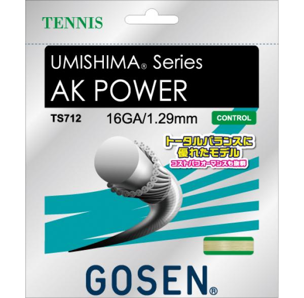 【取寄品】 ゴーセンAK POWER 16 AK パワー 16 TS712テニス ストリング 硬式 GOSEN ゆうパケット対応