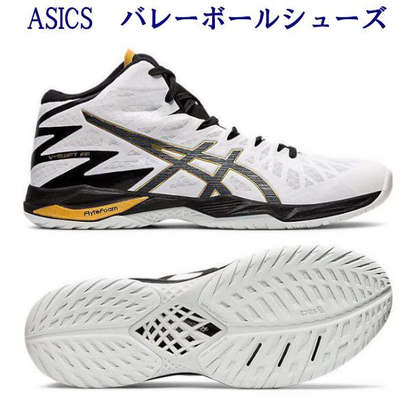 アシックス バレーボールシューズ V-スイフト FF MT 2 ホワイト/ブラック 1053A018-100 メンズ ユニセックス 2020SS 同梱不可 RFCL