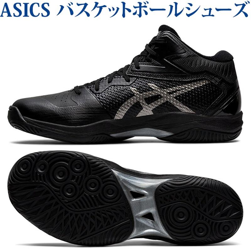 アシックス バスケットボールシューズ ゲルフープV12 ワイド ブラック/ガンメタル 1063A020-001 ユニセックス 2020SS 同梱不可 RFCL