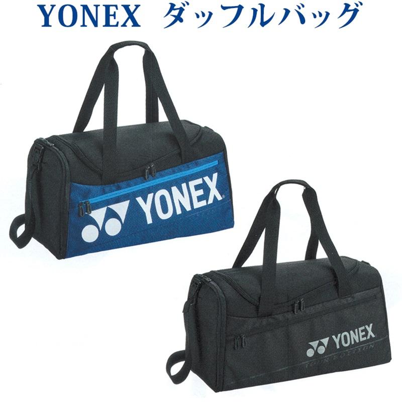 ヨネックス 2WAYダッフルバッグ BAG2001 2019AW バドミントン テニス ソフトテニス ショルダーバッグ バッグ