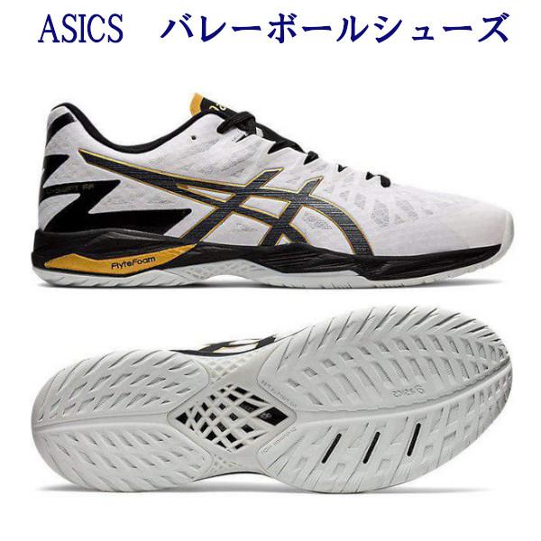 アシックス バレーボールシューズ V-スイフト FF 2 ホワイト/ブラック 1053A027-100 メンズ ユニセックス 2020SS 同梱不可 RFCL