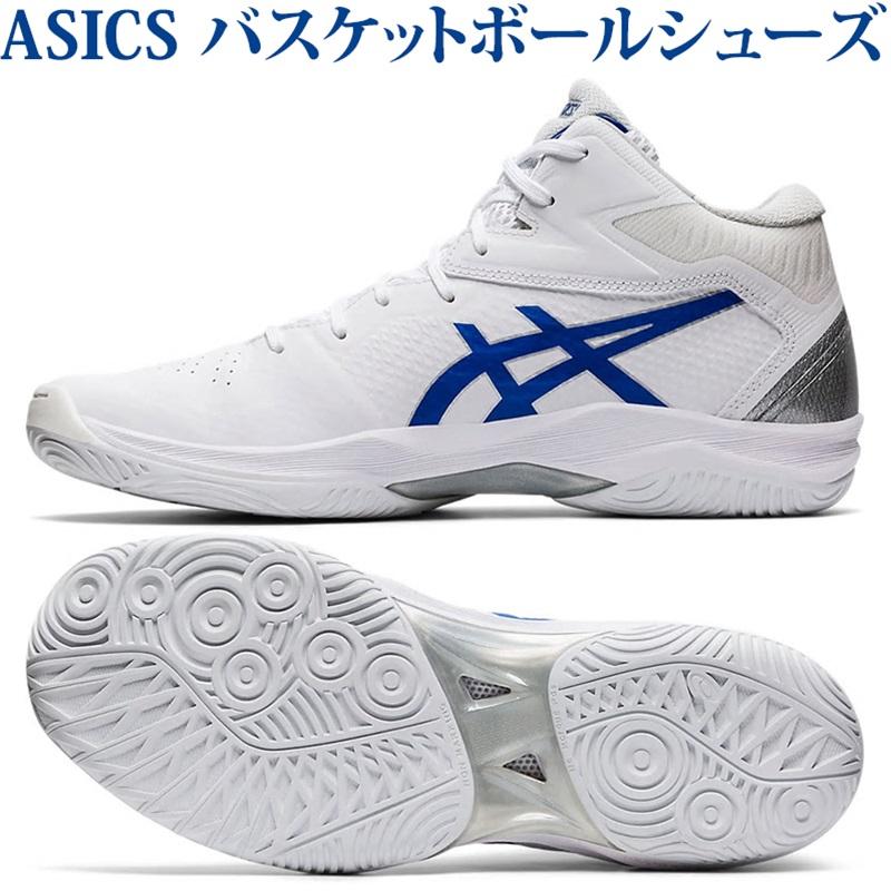 アシックス バスケットボールシューズ ゲルフープV12 ナロー ホワイト/アシックスブルー 1063A022-100 ユニセックス 2020SS 同梱不可 RFCL
