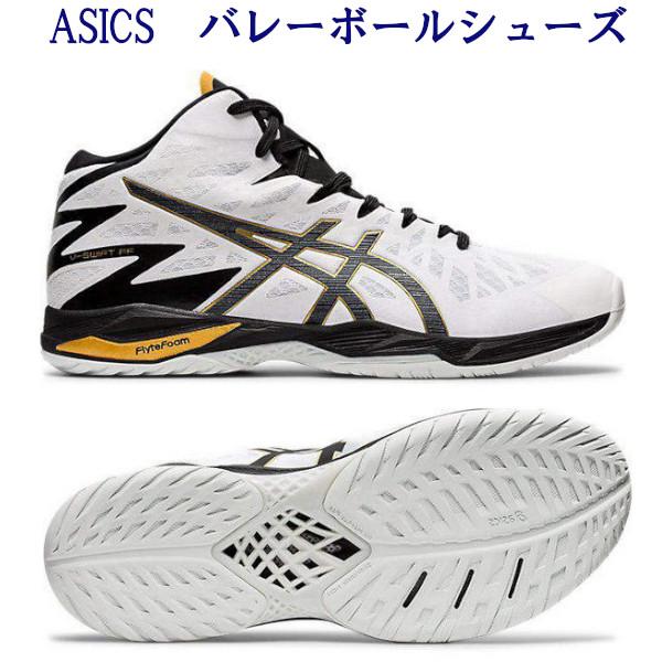 アシックス バレーボールシューズ V-スイフト FF MT 2 ホワイト/ブラック 1053A026-100 メンズ ユニセックス 2020SS 同梱不可 RFCL