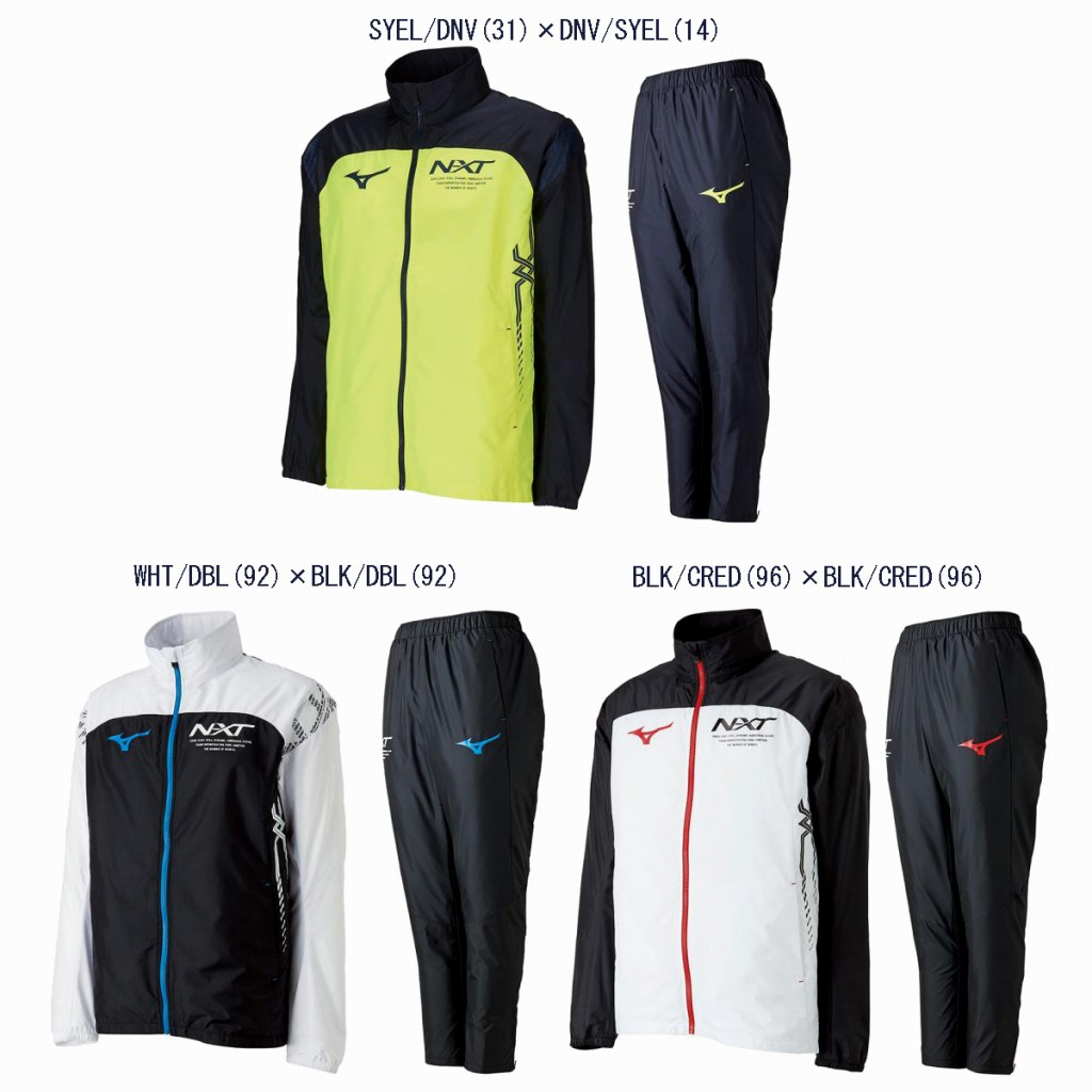 ミズノ N-XT ウィンドブレーカーシャツ・パンツ上下セット メンズ U2ME8510/U2MF8510 バドミントン テニス 2018AW 2018秋冬 防寒 寒さ対策 m2off