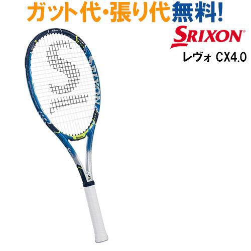 スリクソン SRIXON REVO CX 4.0 スリクソン レヴォ CX 4.0 SR21706 テニス ラケット 硬式 オールラウンド  SLIXON 2017SS