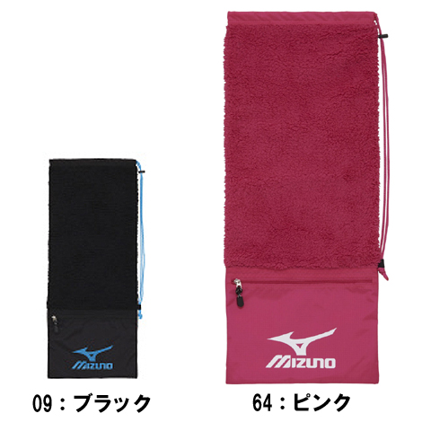 ミズノモコモコラケットケース(2本入れ) 63JD7505バドミントン テニス ラケットケース mizuno 2017AW ゆうパケット(メール便)対応 m2off