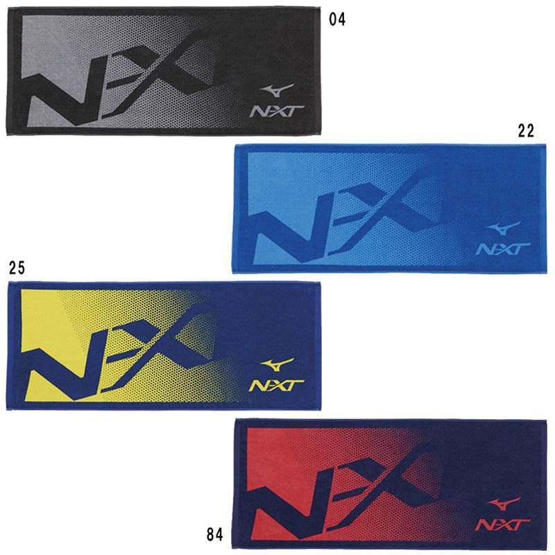 ミズノ 今治製N-XTフェイスタオル(箱入り) 32JY0103 2020SS スポーツ トレーニング