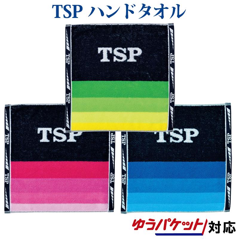 【取寄品】 TSP グラデJQハンドタオル 044407  2018SS 卓球 TSP 熱中症対策 暑さ対策 グッズ