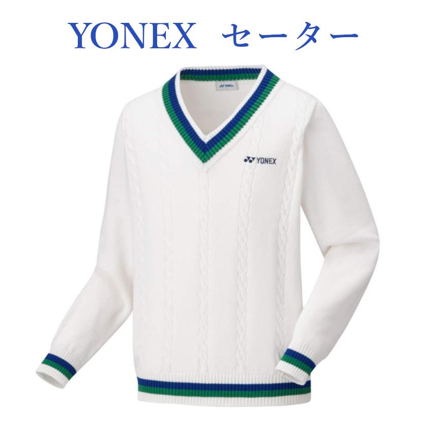ヨネックス 75THセーター 30074A ユニセックス 2021SS バドミントン テニス ソフトテニス