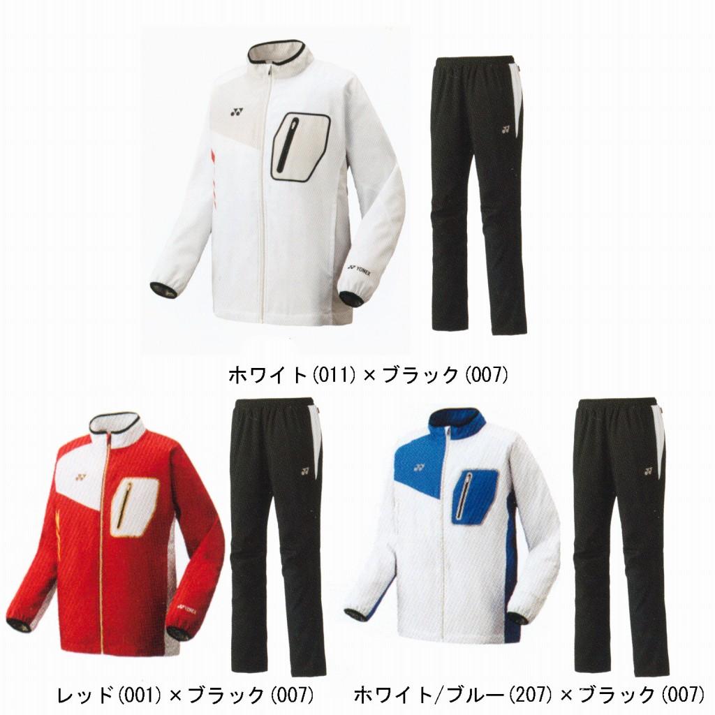 ヨネックス  UNI 裏地付ウィンドウォーマーシャツ・パンツ上下セット70051-80051  フィットスタイル バドミントン テニス ウインドブレーカー ウインドウォーマー メンズ ユニセックス YONEX 2016AW  防寒 あったか 寒さ対策