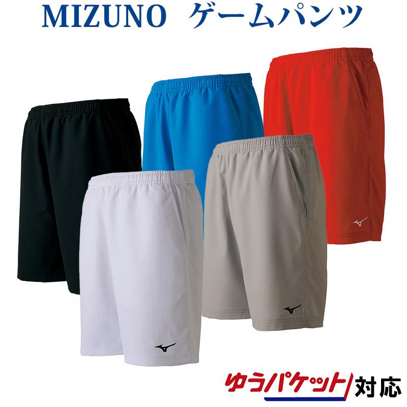 ミズノ ゲームパンツ ジュニアサイズ ユニセックス 62JB7001Jジュニア用 サイズ ハーフパンツMIZUNO2017SS