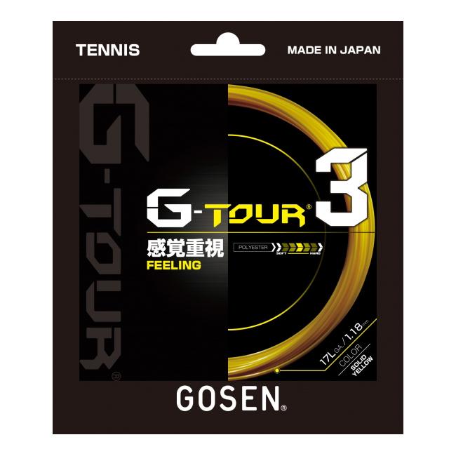 ゴーセン  Gツアー3 17LGA 1.18mm TSGT32 2018SS ゆうパケット(メール便)対応