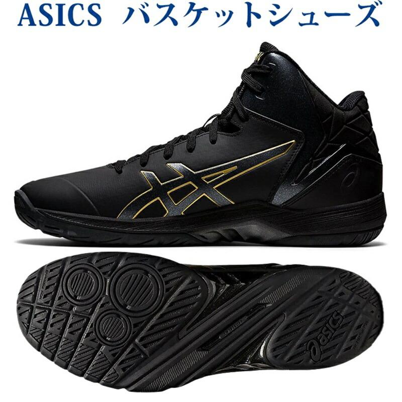 アシックス バスケットシューズ ゲルトライフォース3 1061A004-002 ブラック/リッチゴールド メンズ 2021SS  同梱不可 RFCL