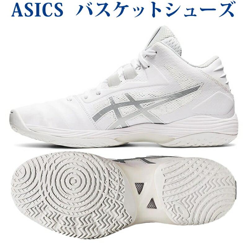 アシックス バスケットシューズ ゲルフープ V13 1063A035-100 ホワイト/ピュアシルバー ユニセックス 2021SS  同梱不可 RFCL