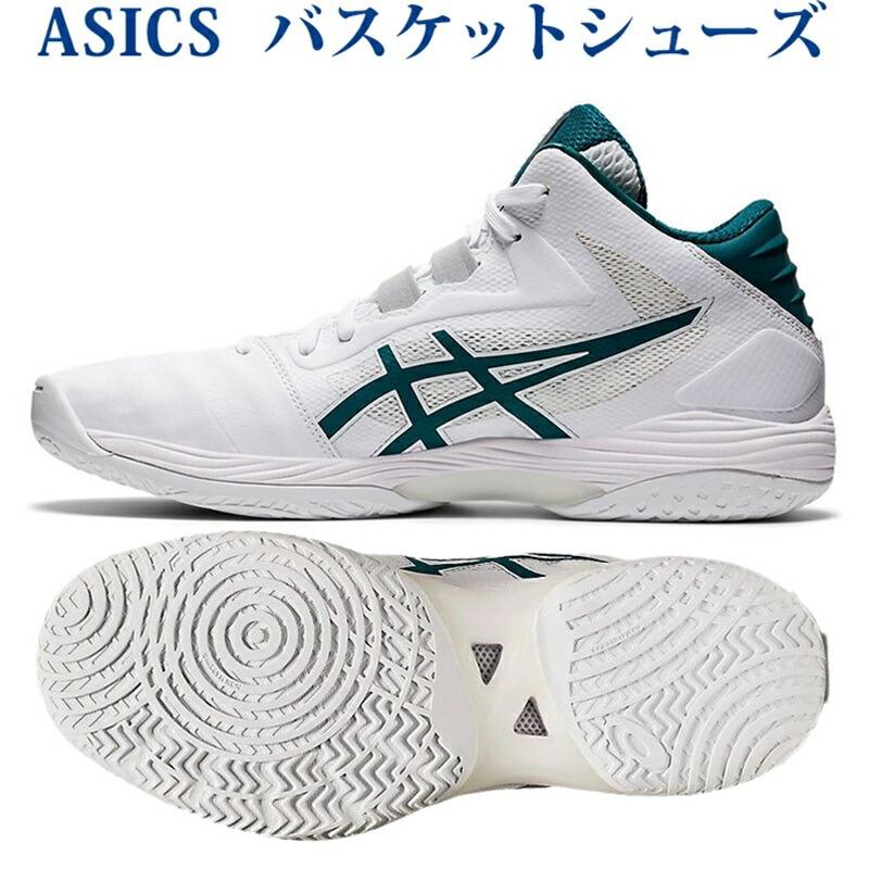 アシックス バスケットシューズ ゲルフープ V13 1063A035-101 ホワイト/ベルベットパイン ユニセックス 2021SS  同梱不可 RFCL