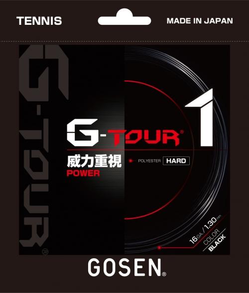 【取寄品】ゴーセンG-TOUR1 16GA TSGT10ゴーセン 硬式テニス ストリング ガット 1.30mmGOSEN 2017年モデルゆうパケット(メール便)対応