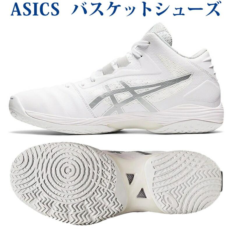 アシックス バスケットシューズ ゲルフープ V13 ワイド 1063A033-100 ホワイト/ピュアシルバー ユニセックス 2021SS 同梱不可 RFCL