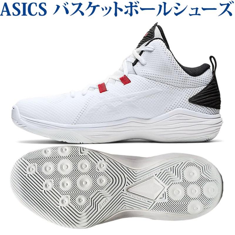 アシックス バスケットボールシューズ ノヴァフロー ホワイト/ブラック 1063A028-101 ユニセックス 2020AW 同梱不可 RFCL