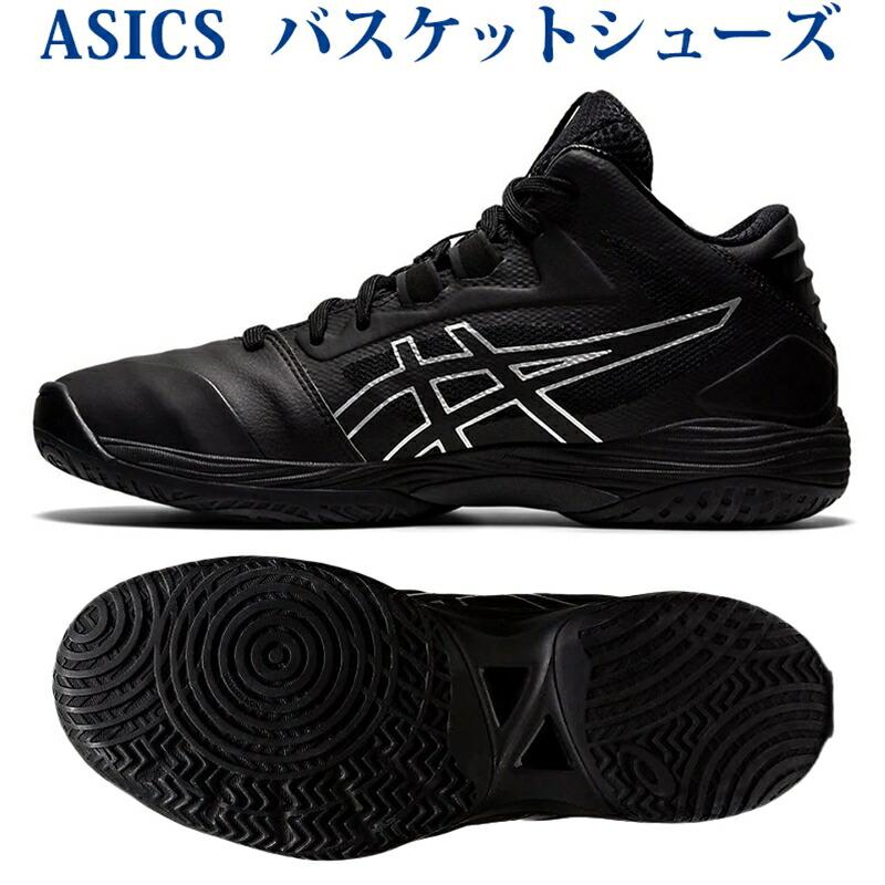 アシックス バスケットシューズ ゲルフープ V13 ワイド 1063A033-001 ブラック/ブラック ユニセックス 2021SS  同梱不可 RFCL
