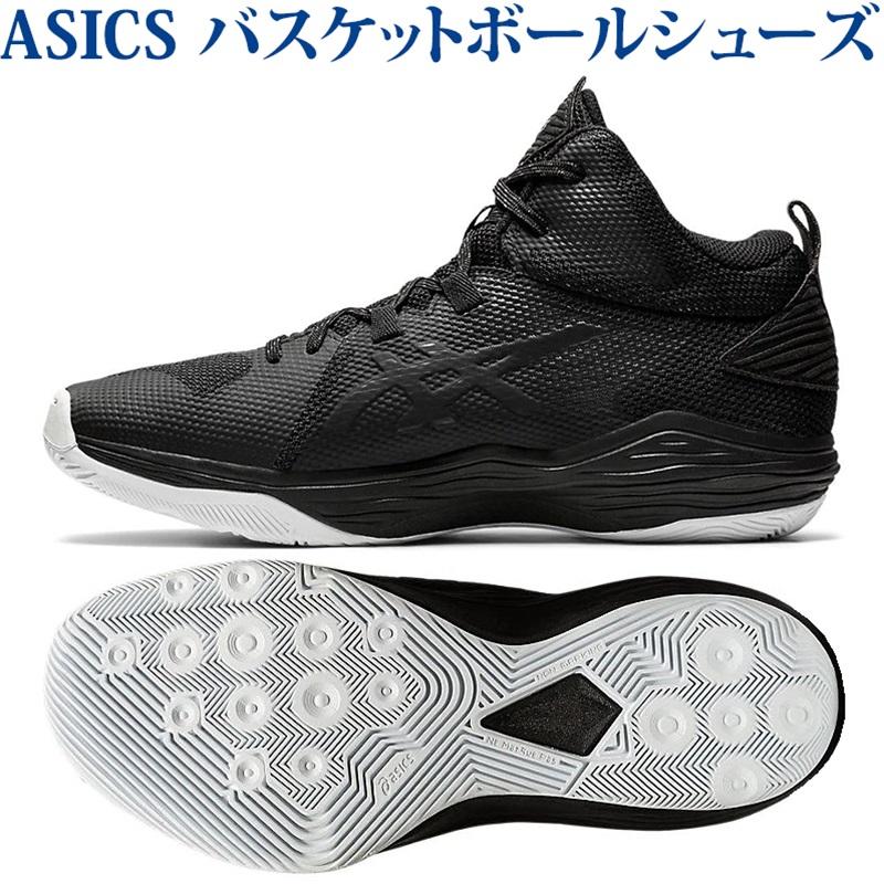 アシックス バスケットボールシューズ ノヴァフロー ブラック/グラファイトグレー 1063A028-002 ユニセックス 2020AW 同梱不可 RFCL