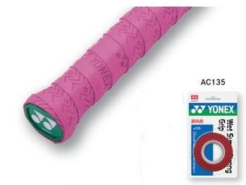 ヨネックス ウェットスーパーストロンググリップ3本入 AC135 バドミントン テニス ゆうパケット(メール便)対応
