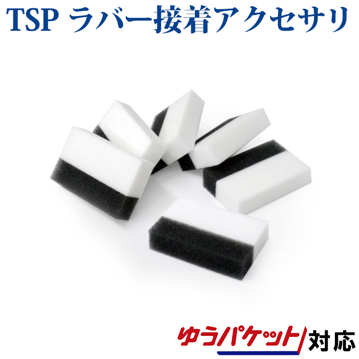 【取寄品】 TSP Tスポンジ 044080  2018SS 卓球