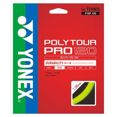 YONEX ポリツアープロ120 PTGP120  硬式 テニス ガット ストリング ヨネックス