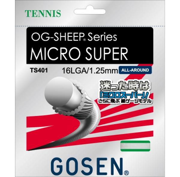 【取寄品】 ゴーセンMICRO SUPER 16L ミクロスーパー 16L TS401テニス ストリング 硬式 GOSEN ゆうパケット対応
