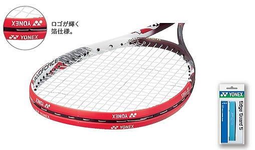 ヨネックス エッジガード5(ラケット1本分) AC158-1P テニス 2018SS ゆうパケット(メール便)対応