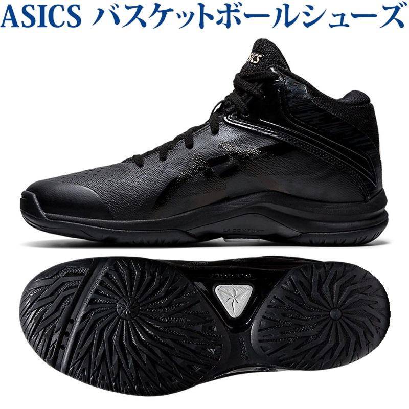 アシックス バスケットボールシューズ レディゲルフェアリー 8 ブラック/シャンパン TBF403-002 レディース 2020AW 同梱不可 RFCL
