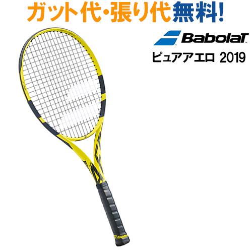 バボラ 2019 ピュアアエロ BF101353 2018AW 日本国内正規品  2018秋冬