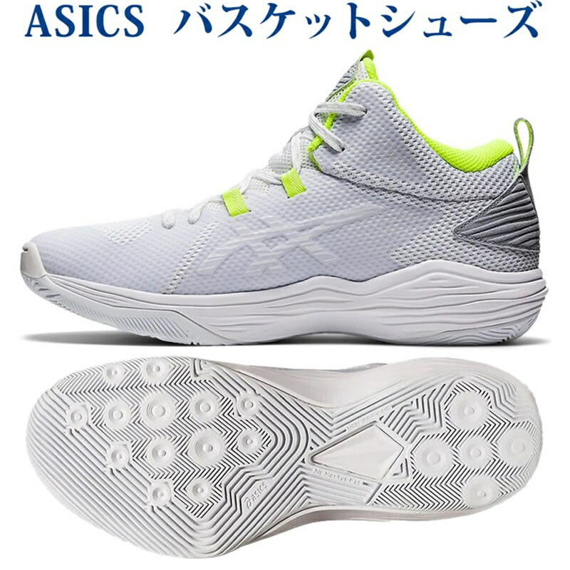アシックス バスケットシューズ ノヴァ フロー 1063A028-103  ユニセックス 2021SS 同梱不可 RFCL