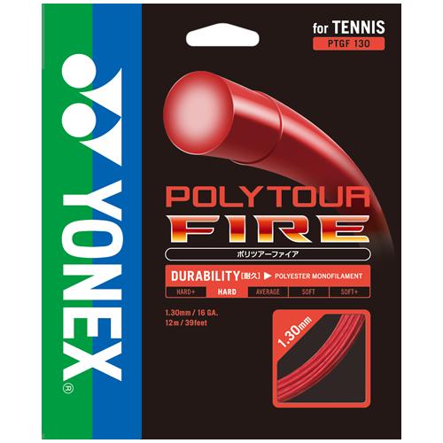 【取寄品】 ヨネックスポリツアーファイア130PTGF130 テニス ガット ストリングスYONEX 2015AW ゆうパケット対応