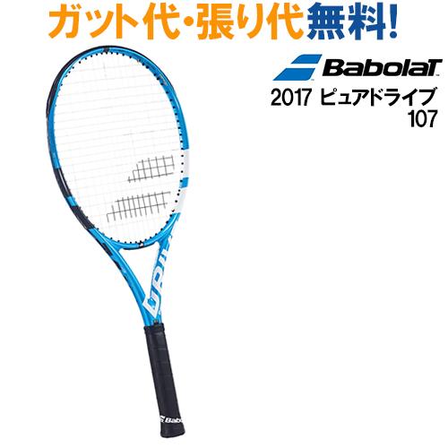 バボラ 2017 ピュアドライブ 107  Pure Drive 107  BF101347  【日本国内正規品】 2017AW