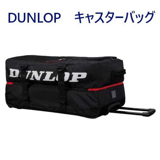 ダンロップ キャスターバッグ(ラケット12本収納可) DPC-2983 2019SS テニス ソフトテニス 2019春夏