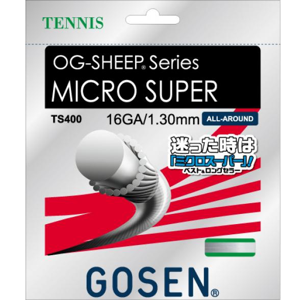【取寄品】 ゴーセンMICRO SUPER 16 ミクロスーパー 16 TS400テニス ストリング 硬式 GOSEN ゆうパケット対応