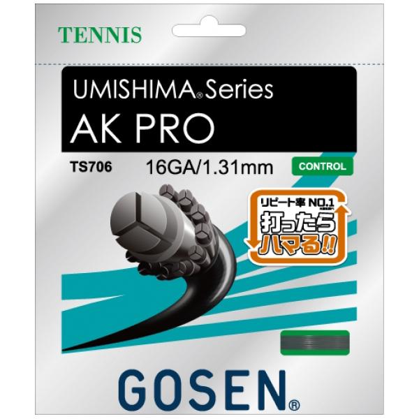 【取寄品】ゴーセンAK PRO 16 TS706硬式テニス ストリング ガット 1.31mmGOSEN ゆうパケット(メール便)対応