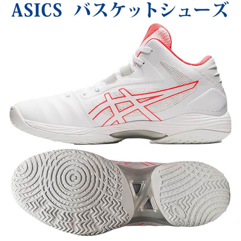 アシックス バスケットシューズ ゲルフープ V13 1063A035-103 ホワイト/フラッシュコーラル ユニセックス 2021AW 同梱不可 RFCL