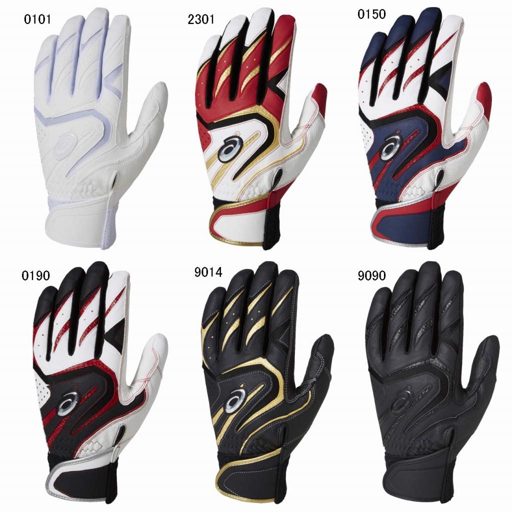 アシックス ネオリバイブ バッティング用手袋(両手) BEG272 野球 ベースボール バッティンググローブ  2018SS